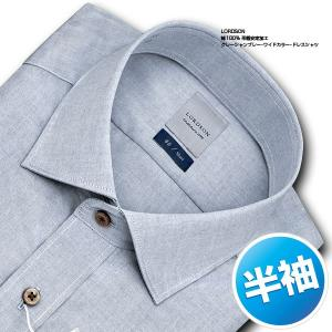 ワイシャツ Yシャツ メンズ 半袖 | LORDSON | 綿100% 形態安定加工 標準体 グレーシャンブレー ワイドカラー ドレスシャツ おしゃれ|choyashirts
