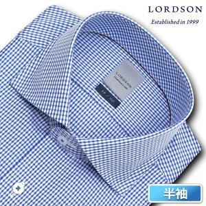 ワイシャツ Yシャツ メンズ 半袖 | LORDSON | 形態安定加工 ブルーギンガムチェック カッタウェイ|choyashirts