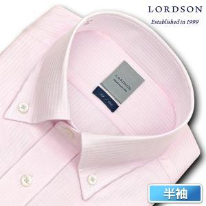 ワイシャツ Yシャツ メンズ 半袖 | LORDSON | 形態安定加工 ピンク ヘリンボーンドビーストライプ ボタンダウン|choyashirts