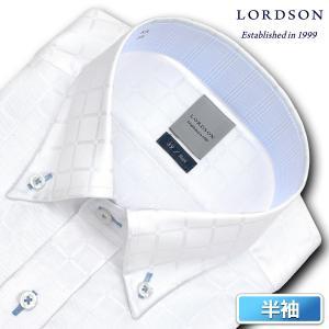 ワイシャツ Yシャツ メンズ 半袖 | LORDSON | 形態安定加工 白ドビーチェック ボタンダウン|choyashirts