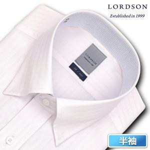 ワイシャツ Yシャツ メンズ 半袖 | LORDSON | 形態安定加工 ピンクドビーストライプ スナップダウン おしゃれ|choyashirts|02