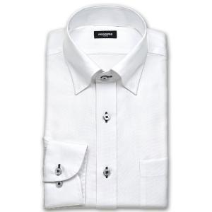 ワイシャツ Yシャツ メンズ 長袖 | renoma PARIS | 綿100% 形態安定加工 白ドビー スナップダウン おしゃれ|choyashirts