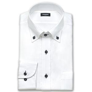 ワイシャツ Yシャツ メンズ 長袖 | renoma PARIS | 綿100% 形態安定加工 白ドビーストライプ ボタンダウン おしゃれ|choyashirts