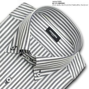 ワイシャツ Yシャツ メンズ 長袖 | renoma PARIS | 綿100% 形態安定加工 ブラックのロンドンストライプ ボタンダウン おしゃれ|choyashirts|02