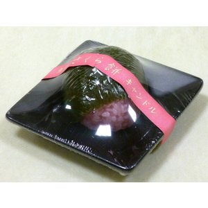 本物そっくり! カメヤマ さくら餅キャンドル【在庫処分特価!】|choyi