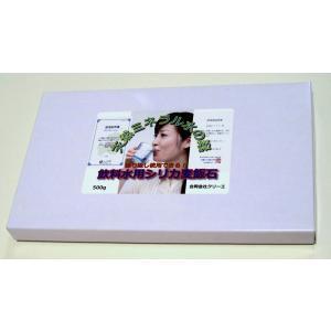 飲料水用シリカ麦飯石・シリカ水生成石(500g入)