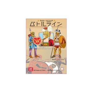バトルライン 日本語版2016 アウトレット品|chronogame