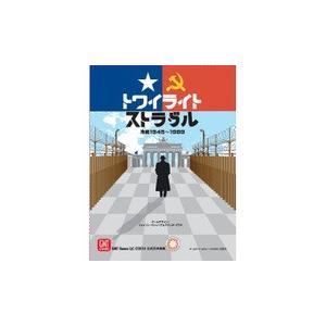 トワイライト・ストラグル 日本語版|chronogame