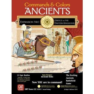 C&C: Ancients Exp. #1 Greece & Eastern Kingdoms (3rd Printing)|chronogame