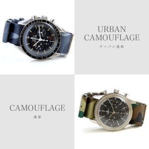 腕時計 ベルト 時計 バンドPhoenix社製  NATO軍G10 正規ストラップ 英国製 18mm20mm22mm フェニックス|chronoworldjapan|04
