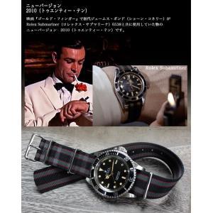 腕時計 ベルト 時計 バンド Phoenix社製 NATO軍G10 正規ストラップ 英国製 JamesBond2010 18mm20mm22mm フェニックス|chronoworldjapan|03