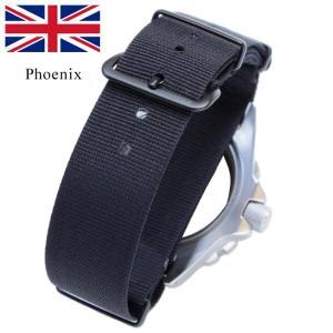 腕時計 ベルト バンド オールブラック Phoenix社製 NATO軍G10 正規ストラップ 英国製 20mm22mm フェニックス|chronoworldjapan