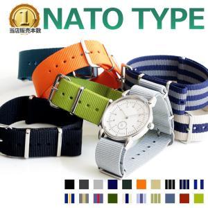 腕時計 ベルト 時計 バンド NATOタイプ NATO type ナイロンストラップ 18mm20mm22mm(メ)|chronoworldjapan