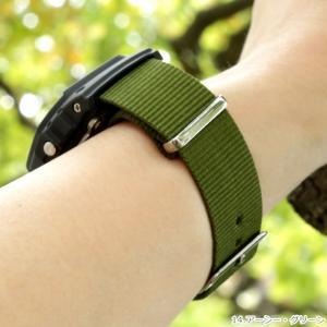腕時計 ベルト 時計 バンド NATOタイプ NATO type ナイロンストラップ 18mm20mm22mm(メ)|chronoworldjapan|03