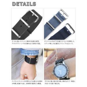 腕時計 ベルト 時計 バンド NATOタイプ NATO type ナイロンストラップ 18mm20mm22mm(メ)|chronoworldjapan|06