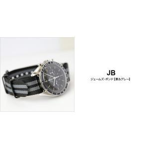 時計 腕時計 ベルト 時計バンド ブラックシリーズ NATOタイプ ナイロンストラップ 18mm 20mm 22mm ブラック グレー オリーブ グリーン ベージュ|chronoworldjapan|04