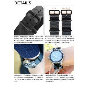 腕時計 ベルト 時計 バンド ブラック尾錠 NATOタイプ NATO type ナイロンストラップ 18mm20mm22mm(メ)|chronoworldjapan|06