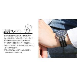 時計 腕時計 ベルト 時計バンド ブラックシリーズ NATOタイプ ナイロンストラップ 18mm 20mm 22mm ブラック グレー オリーブ グリーン ベージュ|chronoworldjapan|08