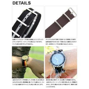 腕時計 ベルト 時計 バンド ディスコンカラー NATOタイプ NATO type ナイロンストラップ 18mm20mm22mm(メ)|chronoworldjapan|12