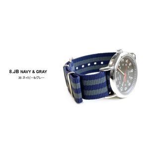 腕時計 ベルト 時計 バンド ディスコンカラー NATOタイプ NATO type ナイロンストラップ 18mm20mm22mm(メ)|chronoworldjapan|07