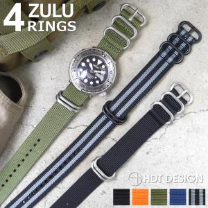 バネ棒付き 時計ベルト HDT DESIGN ZULU 4RING バリスティックナイロン NATOベルト スタンダード 4リング 20mm 22mm|chronoworldjapan