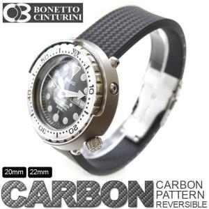時計ベルト BC ボネットシンチュリーニ カーボンパターン リバーシブル ラバー ストラップ 20mm 22mm ブラック|chronoworldjapan