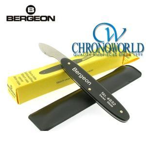 腕時計用品 工具 BERGEON ベルジョン No.4932 ナイフ型こじ開け(宅)|chronoworldjapan