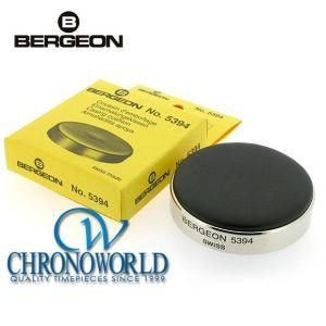 腕時計用品 工具 BERGEON ベルジョン No.5394 時計ケース・クッション(宅)|chronoworldjapan