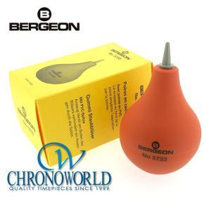 腕時計用品 工具 BERGEON ベルジョン No.5733 ブロアー チリ吹き(宅)|chronoworldjapan