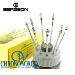 腕時計用品 工具 BERGEON ベルジョン No.5970 9本ドライバーセット(宅)|chronoworldjapan