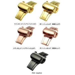 腕時計用 三つ又Dバックル 16・18・20・22mm 時計ベルト 時計バンド 腕時計(メ)|chronoworldjapan|03