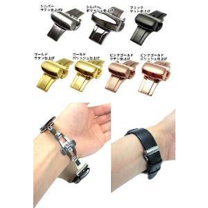 腕時計用 三つ又Dバックル 16・18・20・22mm 時計ベルト 時計バンド 腕時計(メ)|chronoworldjapan|06