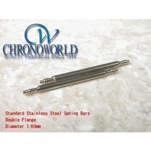 腕時計用品 ステンレス製1.60mm径バネ棒 ばね棒 2本セット(サイズ18.20.22mm)(メ)|chronoworldjapan