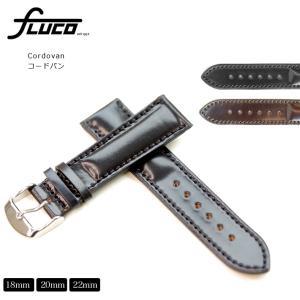 腕時計 ベルト 時計 バンド フルーコ・FLUCO Horween Shell Cordovan コードバン 18mm20mm22mm(メ)