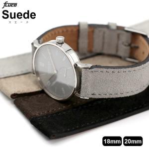 腕時計 ベルト バンド フルーコ・FLUCO  Suede スエード 20mm(メ)|chronoworldjapan