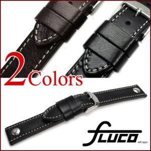 腕時計 ベルト バンド フルーコ・FLUCO Sattel Leder サドルレザー 革 18mm20mm22mm 腕時計(メ)