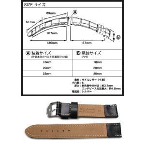 腕時計 ベルト バンド フルーコ・FLUCO Sattel Leder サドルレザー 革 18mm20mm22mm 腕時計(メ)|chronoworldjapan|04