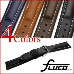 時計 ベルト バンド フルーコ・FLUCO Chrono Nabucco クロノ・ナブッコ レザー 革 18mm20mm22mm 腕時計(メ)