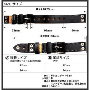 時計ベルト バンド フルーコ・FLUCO Fliegerband パイロット時計バンド レザー 革 22mm24mm 腕時計(宅)|chronoworldjapan|05