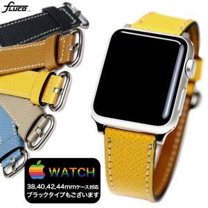 時計 腕時計 ベルト 時計バンド ドイツ FLUCO フルーコ Calf belt for Applewatch アップルウォッチ専用カーフベルト|chronoworldjapan