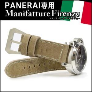 時計 腕時計 ベルト 時計バンド イタリア PANERAI パネライ 専用 MF Vesuvio ヴェスヴィオ 24mm 26mm  ラジオミール ルミノール|chronoworldjapan