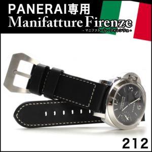 時計 ベルト バンド PANERAI専用 MF ヴァケッタ ブラック/ホワイト[212] レザー 革 腕時計(宅)|chronoworldjapan