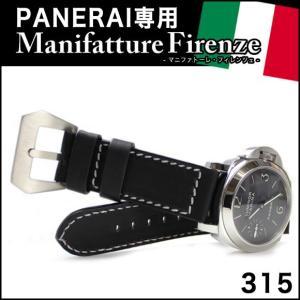 時計ベルト バンド パネライ PANERAI専用 MF ヴァケッタスポーツ ブラック/ビッグ・チタン[315] レザー 革 腕時計(宅)|chronoworldjapan