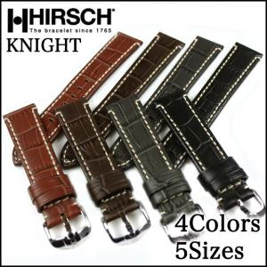 腕時計ベルト バンド HIRSCH KNIGHT ナイト  レザー・革 20mm22mm24mm26mm28mm (メ) chronoworldjapan