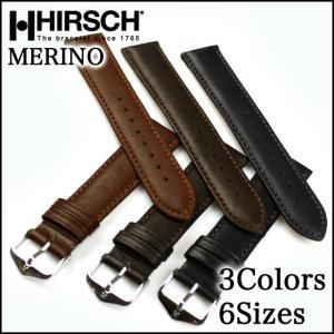 腕時計ベルト バンド HIRSCH MERINO メリノ  レザー・革 14.16.18.19.20.22mm (メ)|chronoworldjapan
