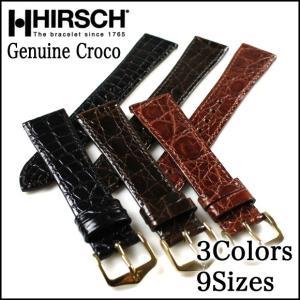 腕時計ベルト バンド HIRSCH GENUINE CROCO クロコ  レザー・革 12.13.14.15.16.17.18.19.20mm (宅)|chronoworldjapan