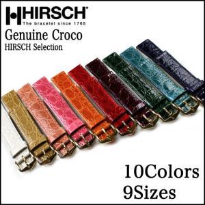 腕時計ベルト バンド HIRSCH GENUINE CROCO クロコ(カラー)  レザー・革 12.13.14.15.16.17.18.19.20mm (宅)|chronoworldjapan