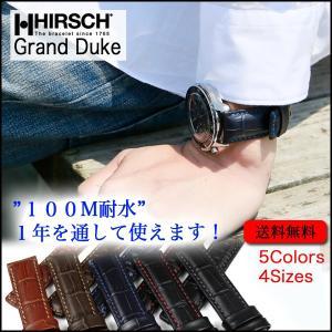 腕時計 ベルト バンド HIRSCH Grand Duke ヒルシュ 100M耐水 レザー 18mm20mm22mm24mm(メ)|chronoworldjapan