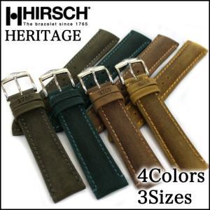 腕時計ベルト バンド HIRSCH HERITAGE ヘリテージ  レザー・革 20mm22mm24mm (宅)|chronoworldjapan