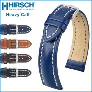 時計ベルトHIRSCH ヒルシュ Heavy Calf Calfskin ヘビーカーフ 18mm 20mm 22mm 24mm 26mm|chronoworldjapan